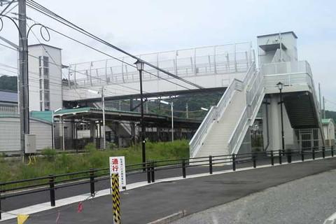 Fujikawa_brg