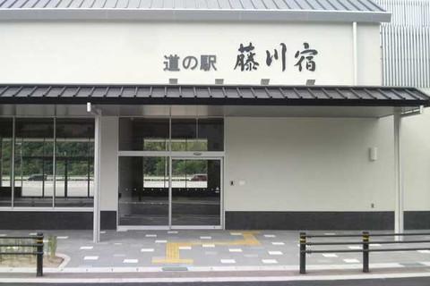 Fujikawa_rst01