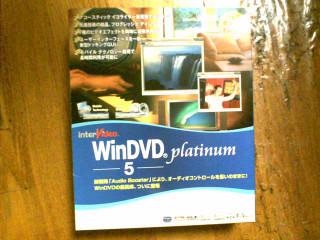 Windvd5