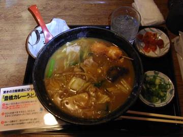 Toyohashi_caryudon