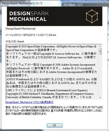 Dsm_info