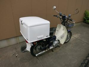 Box000