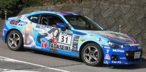 Car31