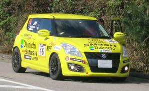 Car46
