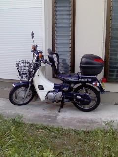 ヤマハメイトT90D